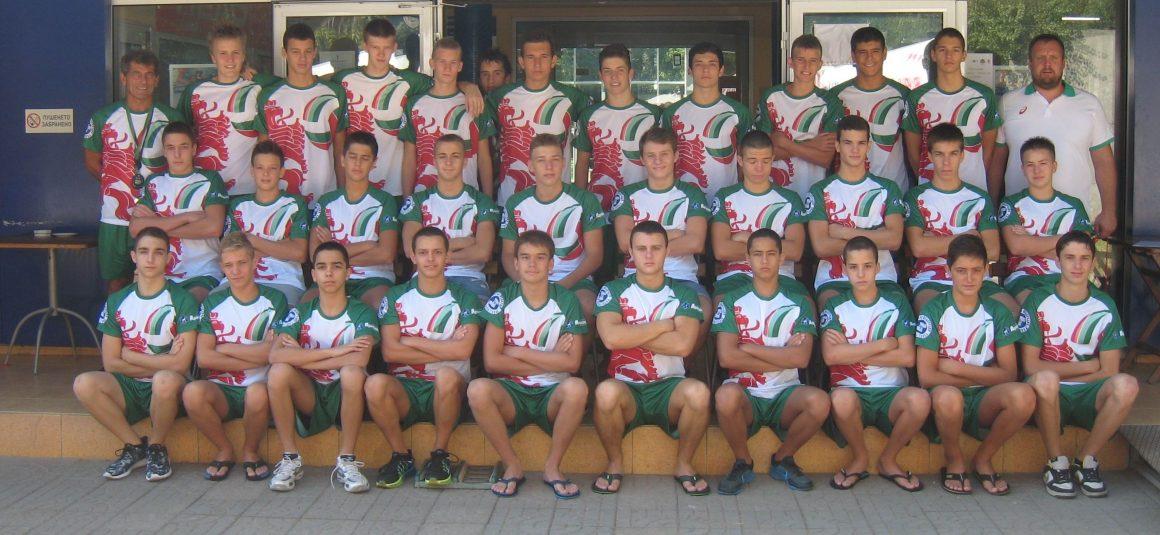 Състав на националния отбор за юноши (2000-2001 г) за международния турнир в Крагуевац