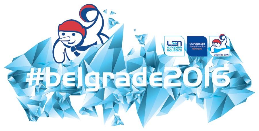 Всички мачове от европейското в Белград ще се предават онлайн
