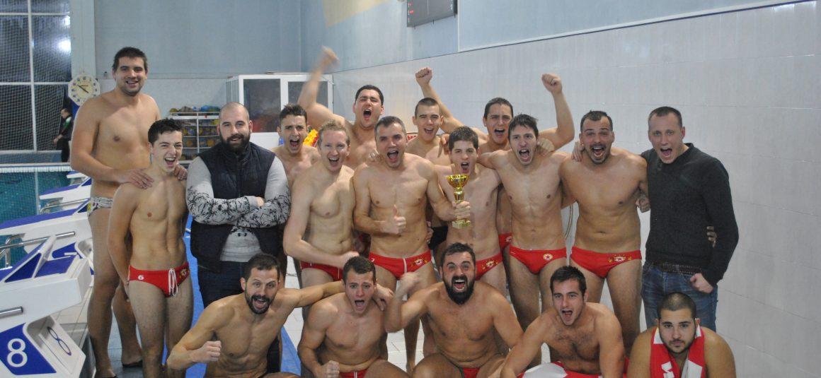 Купа България – мъже – 04-06.05.2018 – град Бургас