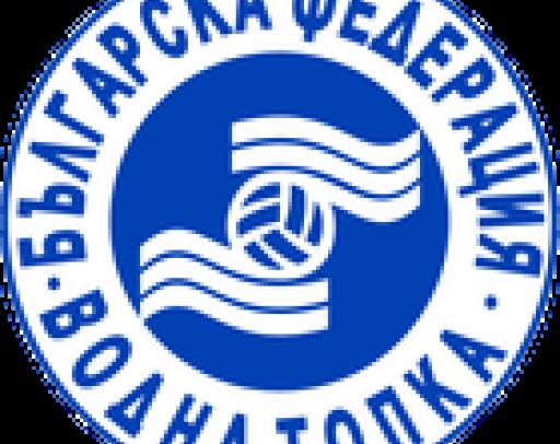 Класиранията в първенствата на България и турнирите на БФВТ за сезон 2019-2020