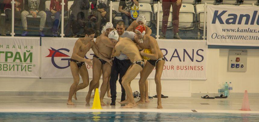Бургас приема мачовете от турнира за Купата на България за мъже
