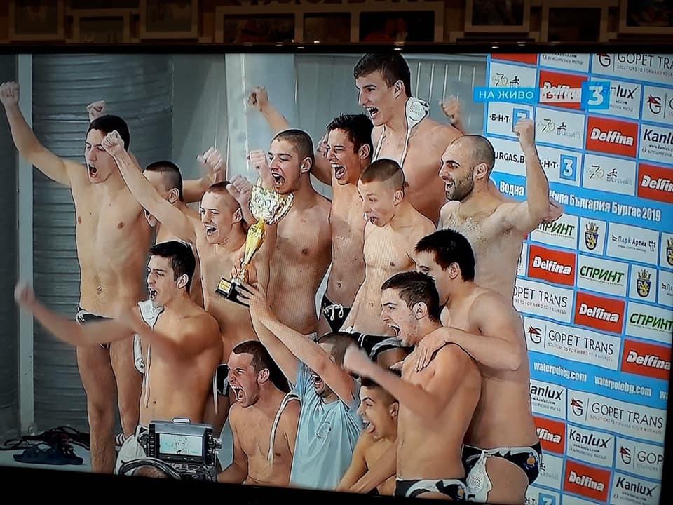 КПС Варна с първа Купа на България при мъжете