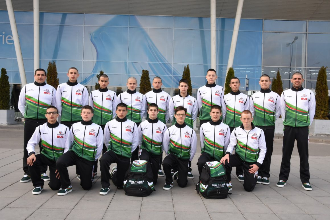 Националният отбор U15 замина за Тбилиси