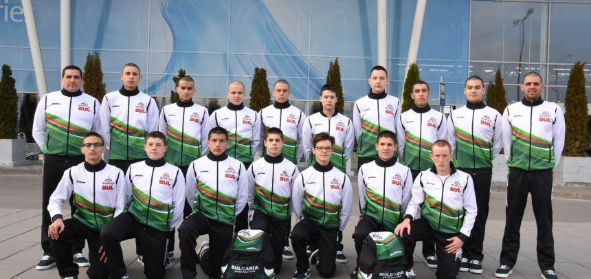 Националният отбор U15 се класира за европейското в Бургас