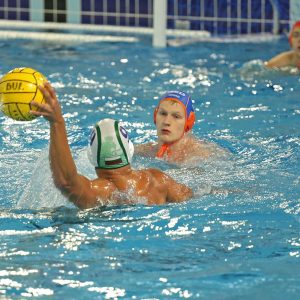 Националите U17 на турнир в Румъния