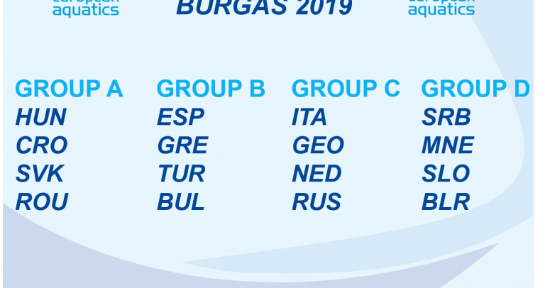 На европейското в Бургас срещу Испания, Гърция и Турция