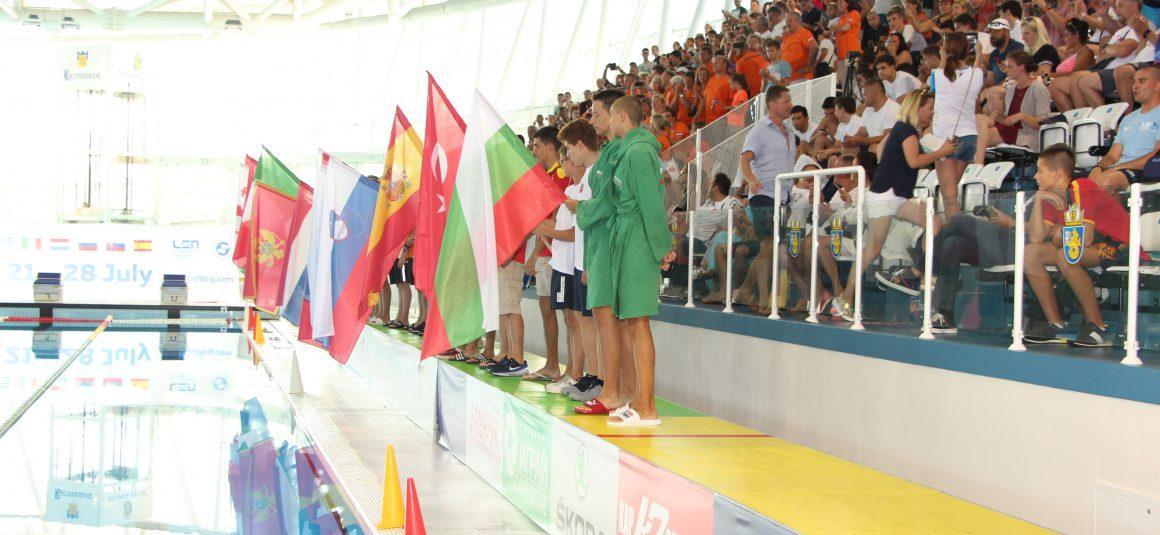 1000 зрители събра откриването на европейското в Бургас