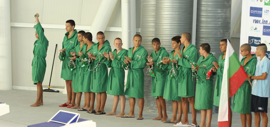 Европейско първенство U15 в Бургас, ден първи
