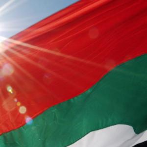 111 години от Независимостта на България!