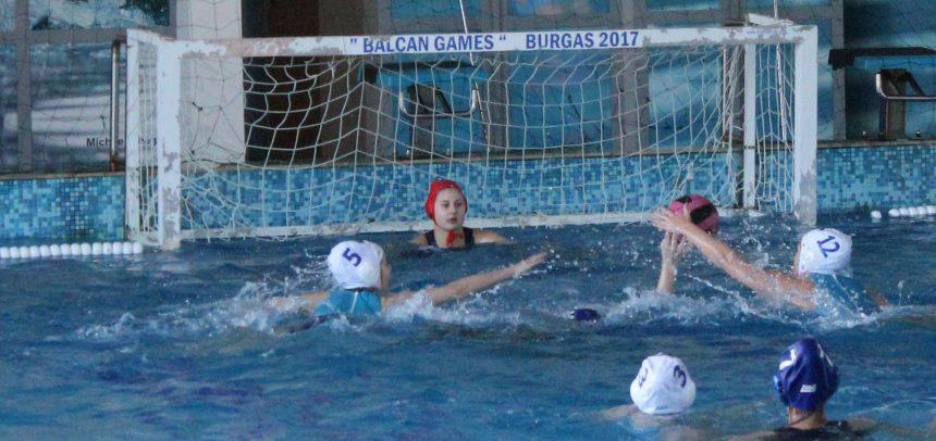 Жените играят в Бургас