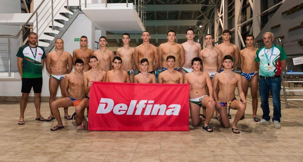 """""""Делфина"""" подкрепи лагера на юношите U17 в Камчия"""