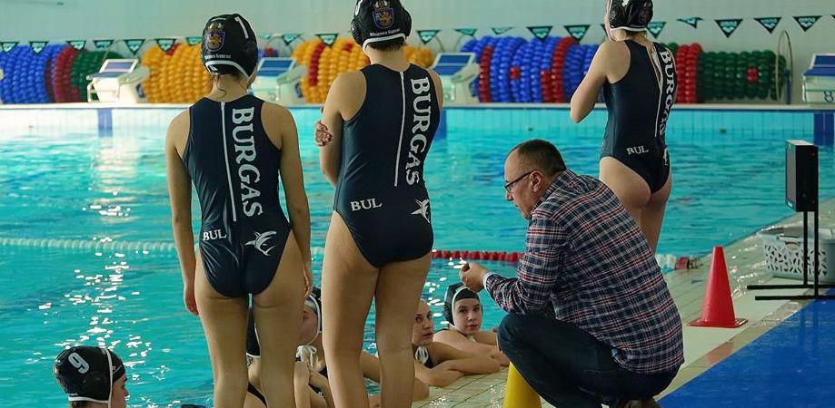Черноморец спечели първия турнир при девойките U17