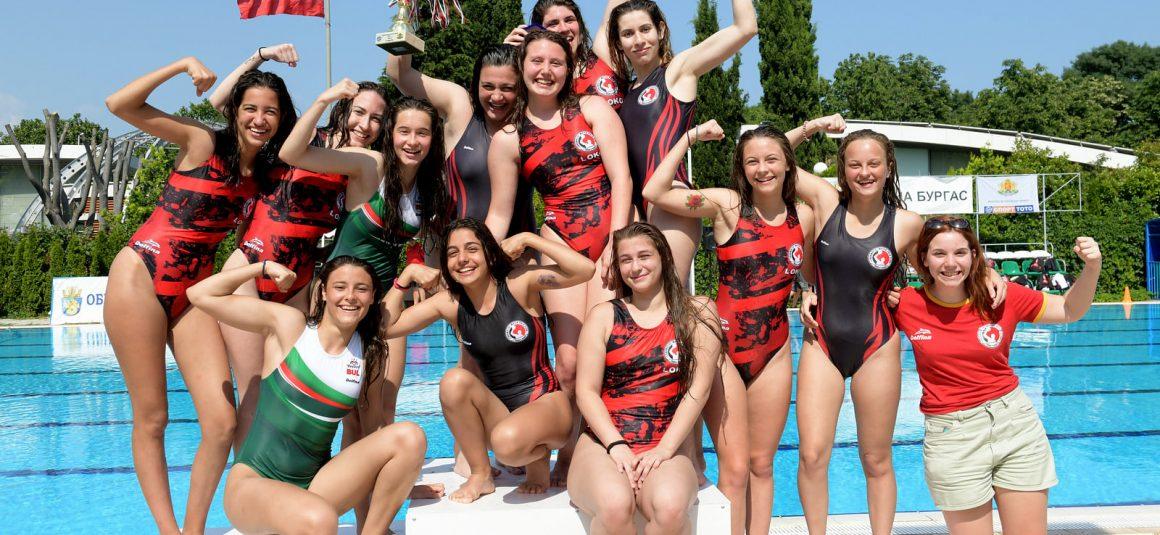 Втора поредна титла за женския отбор на Локомотив НН