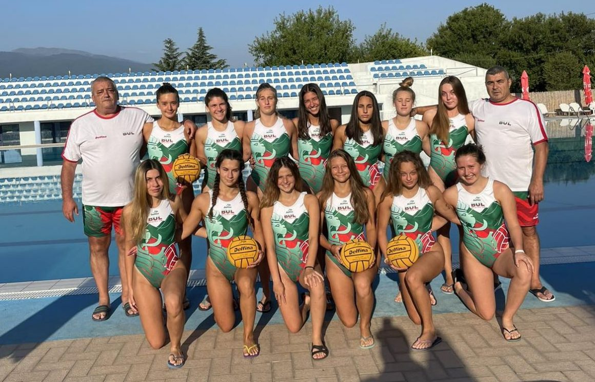 В Чучулигово приключва подготовката на националния отбор за девойки за европейското първенство