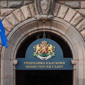 Нова заповед за ограничения поради пандемията в сила от 2 септември 2021 г.